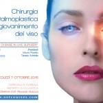 10.2015 | 4° corso Chirurgia Oftalmolplastica e ringiovanimento del viso